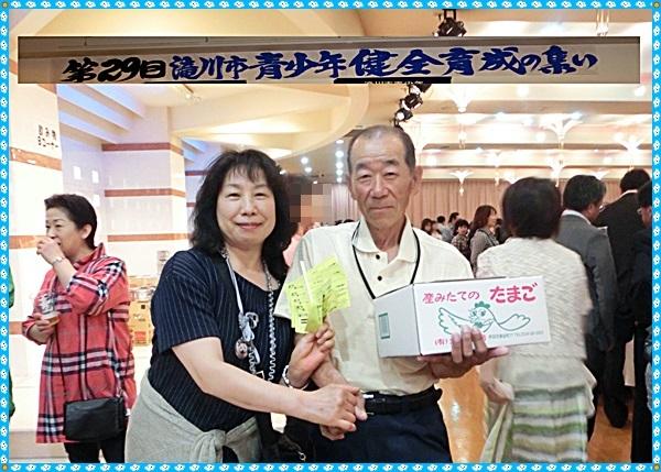 CIMG1231江部乙Y氏とモザイク