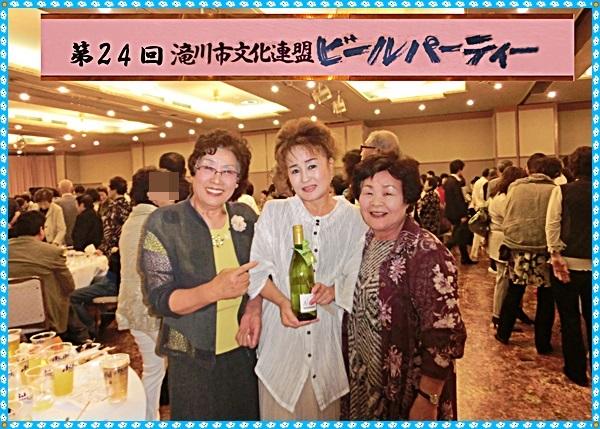 CIMG1317a町内ナナ女史