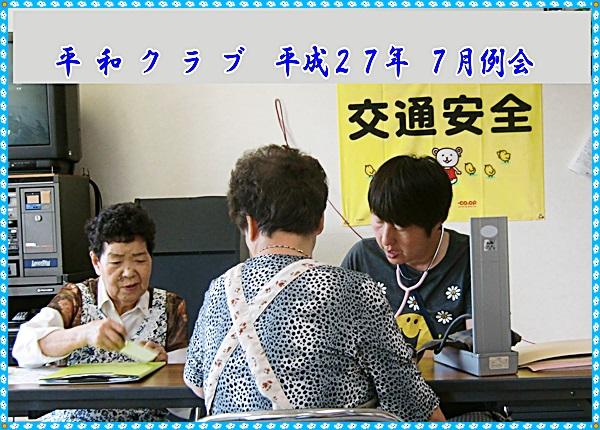 CIMG9442.jpg