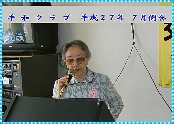 CIMG9449a.jpg