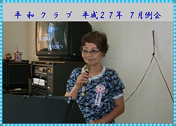 CIMG9452a.jpg