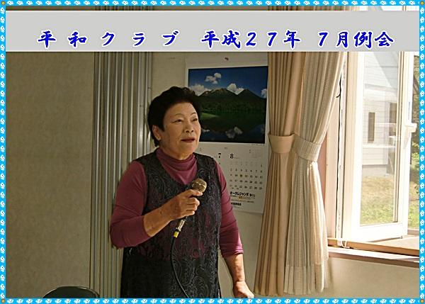 CIMG9456a.jpg
