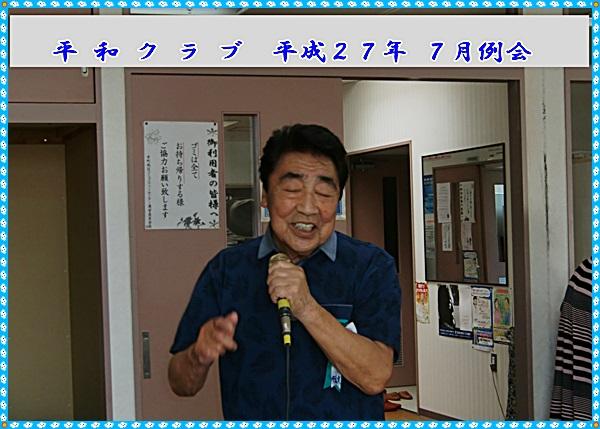 CIMG9457a.jpg
