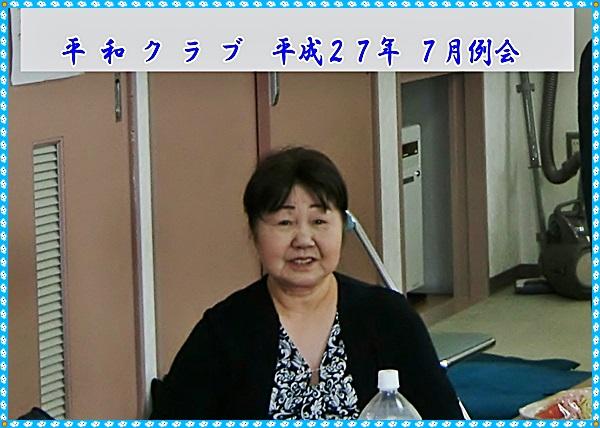 CIMG9459a.jpg