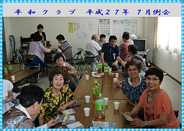 CIMG9461a.jpg