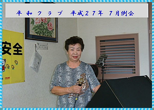 CIMG9463a.jpg
