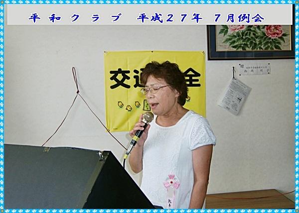 CIMG9466a.jpg