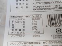マルサンアイ低糖質麺ソイドル