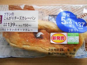 糖質ダイエットにぴったりのパン