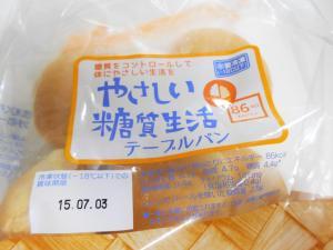 シャトレーゼのパン