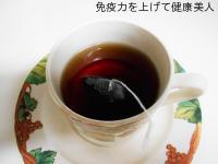 ティーライフのダイエットプーアール茶