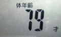 20105022405.jpg