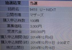 20141216-1_ks.jpg