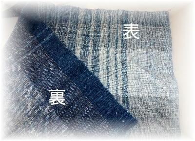 藍染め8-4