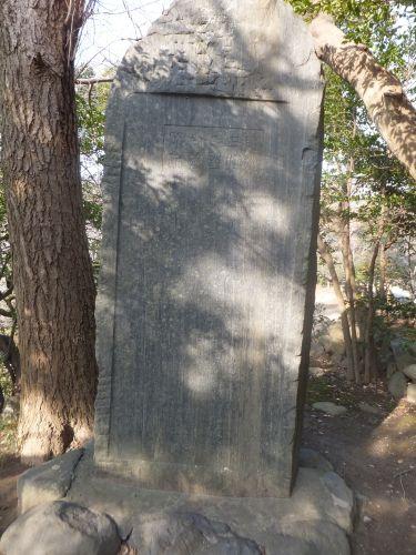 日野俊基の記念碑