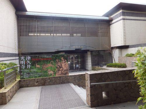 称名寺5金沢文庫