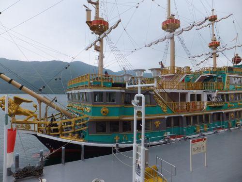 7海賊船2