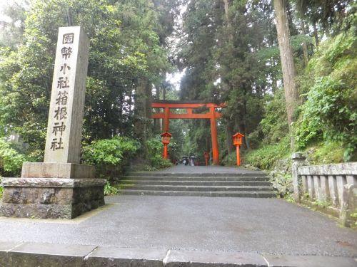 9箱根神社1