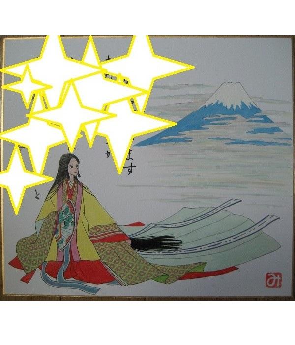 20150721_order_12_fuji.jpg