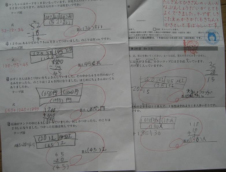 sukyouken_20140705_01.jpg