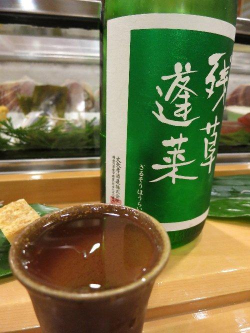 2015年1月30日千成寿司 009