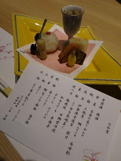 2015年2月2日晩御飯 002