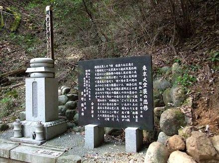 東京大空襲の碑