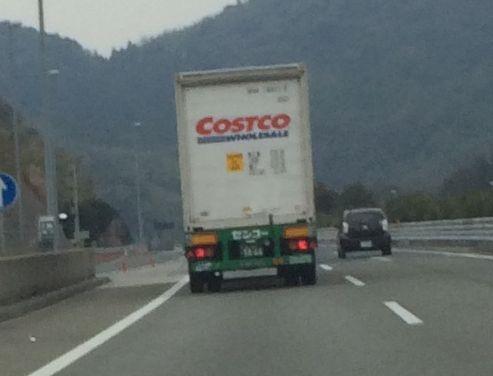 コストコのトラック