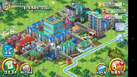 ランブルシティ画像