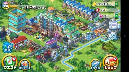 ランブルシティ 配置 画像