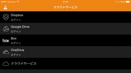 VLC DROPBOX (1)