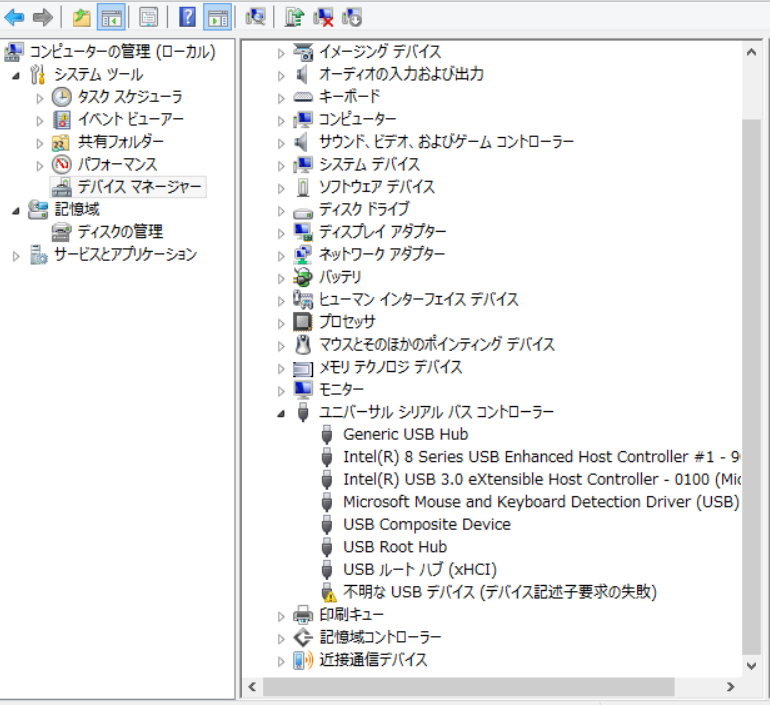 Usb 失敗 要求 な 不明 デバイス の 記述 デバイス 子 Windows 10でUSBエラーコード43を処理する方法
