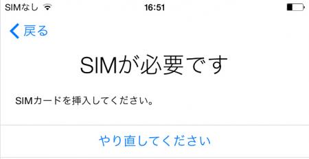 2015y02m15d_174850032.png