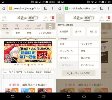 DOKUSYO.jpg