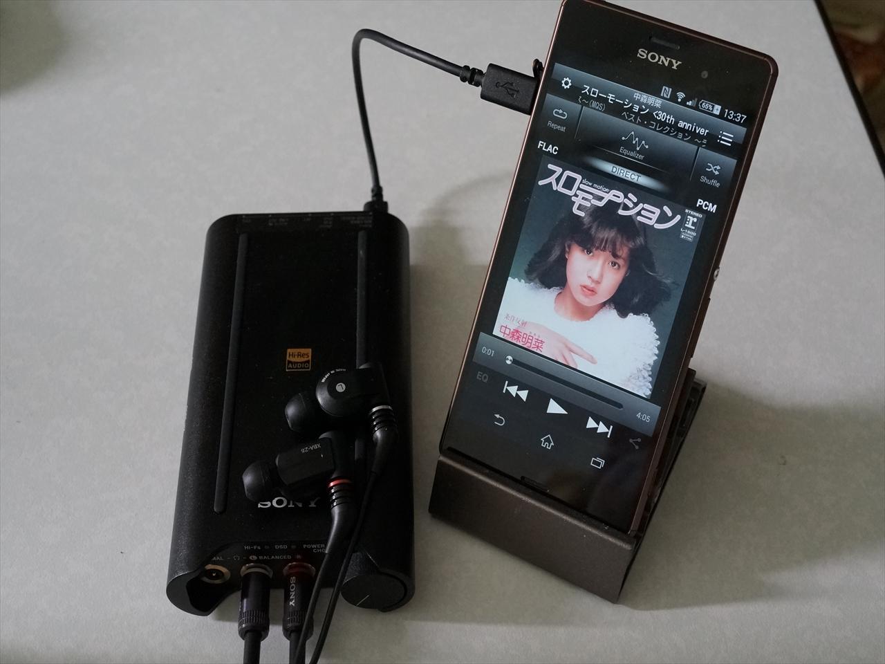 Android版「Onkyo HF Player」PHA-3と ...