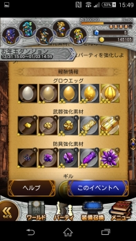 FFRK3_20141231163141503.jpg