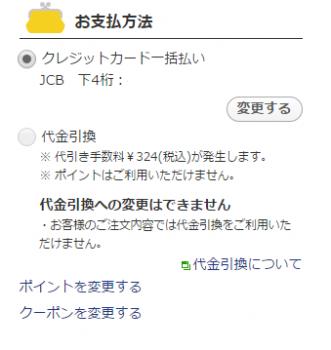 SnapCrab_NoName_2015-5-5_23-21-53_No-00.png