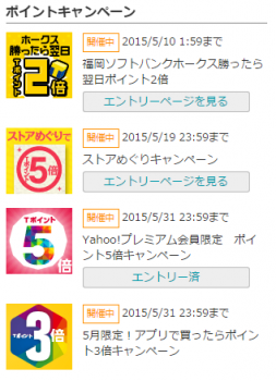 SnapCrab_NoName_2015-5-9_16-23-48_No-00.png
