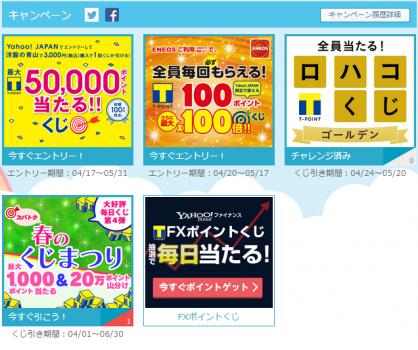 SnapCrab_NoName_2015-5-9_16-36-3_No-00.png
