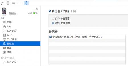 SnapCrab_NoName_2015-7-10_16-14-56_No-0a0.png