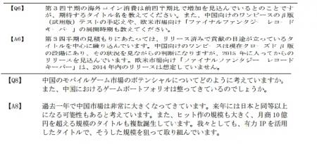 jQ0dj_mb-1.jpg