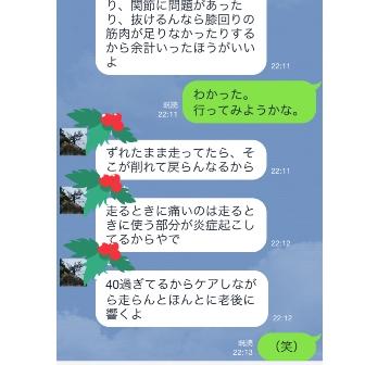 IMG_8763.jpg