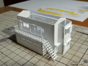 DSCN4609-001.jpg