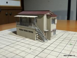 DSCN4615-001.jpg