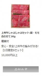satohuru_gyuu.jpg