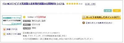 u_next.jpg