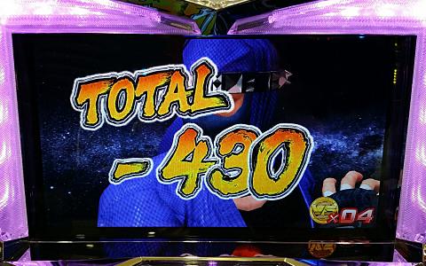 5053.jpg