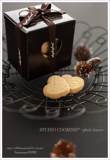 Studio Coomish*