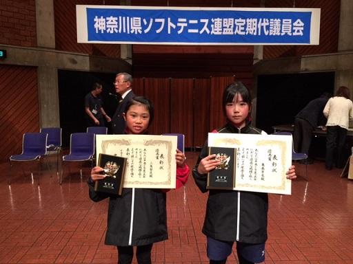 県連表彰式