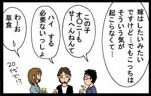 15020102.png